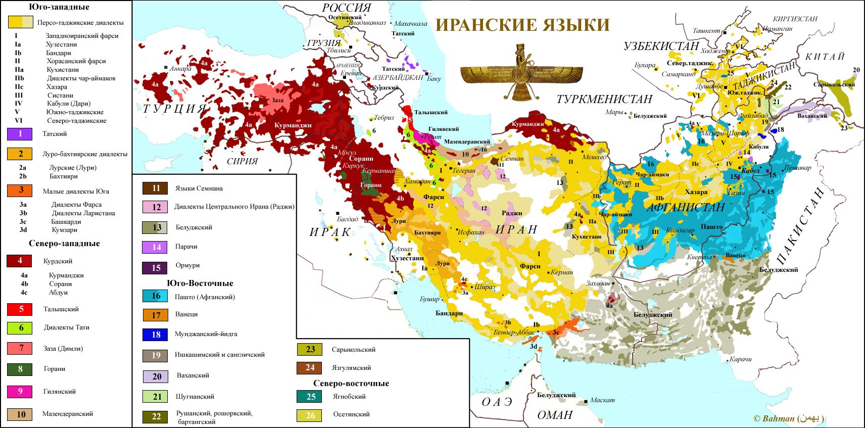 Я чмо вонючее. но не думаю, что иран будет так просто утихомирить.