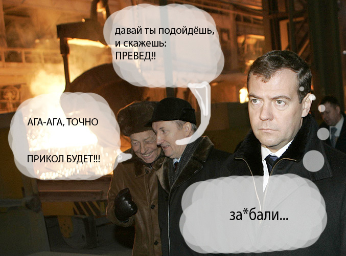 http://www.ljplus.ru/img4/b/a/barrdak/medved_1.jpg