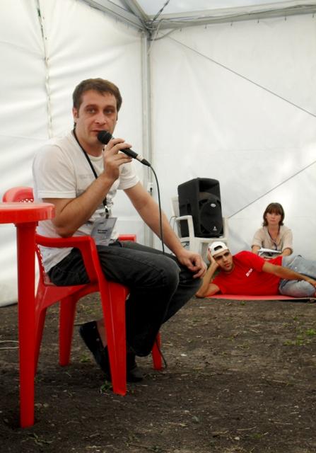 Реквизиты лагеря машук Пятигорск