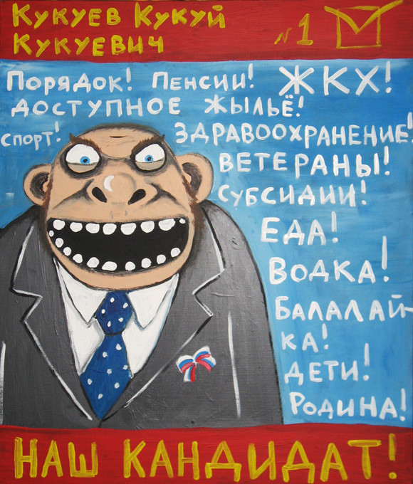 В лучшем случае выборы на Донбассе могут состояться через два-три года, - глава КИУ - Цензор.НЕТ 6180