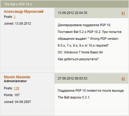 TheBat vs PGP