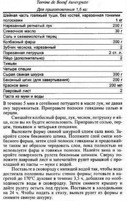 40.08 КБ
