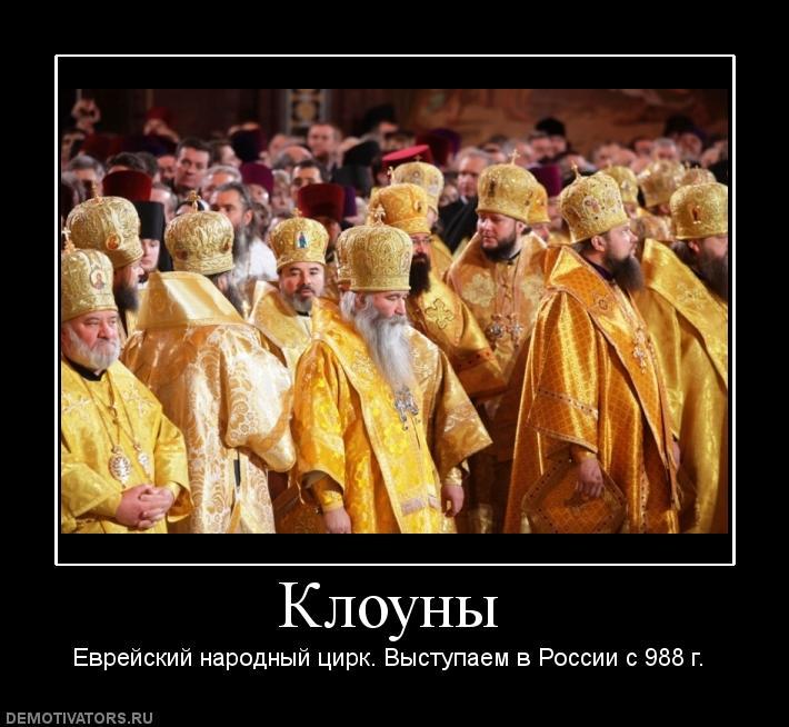 Разврат по мнению православной церкви Совершенно