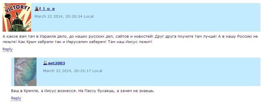Г.новомосковск тульской области городские больницы