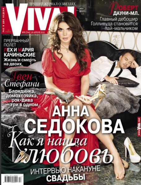 http://www.ljplus.ru/img4/b/e/bez_photoshopa/Snimok-ekrana-2010-04-30-v-23.44.04.png.jpg