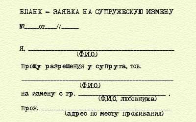 25.89 КБ