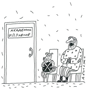 Карикатура из ЖЖ А. Бильжо (bilzho.livejournal.com)