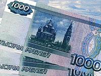Новости Ульяновской области