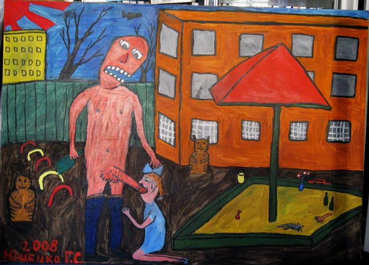 Сайт извращений извращения над половыми органами 2 фотография