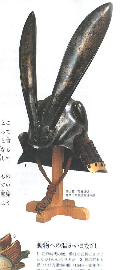 http://www.ljplus.ru/img4/b/o/bo_stitch/edo_helmet.jpg