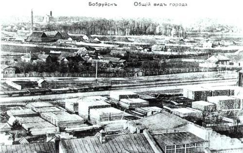 Бобруйск 100 лет назад