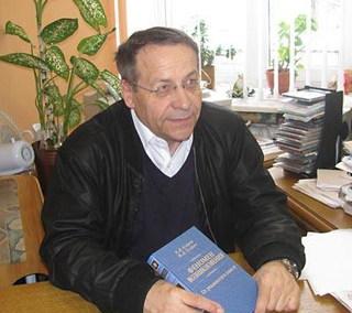 Философ в Бобруйске