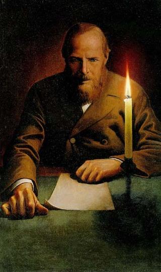 О болезни Достоевского…