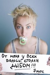 Фирма веников не вяжет:)