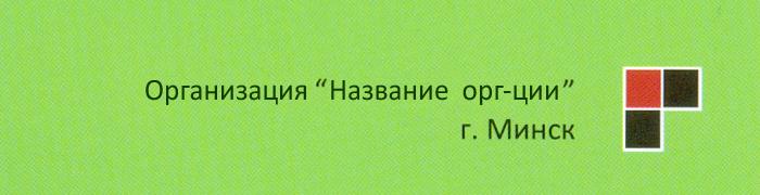 Сборник тихий ужас Анатолий Богуш