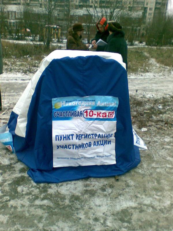 В Живом журнале появились фотографии, свидетельствующие о подкупе избирателей. Фото из сетевого дневника yashin.livejournal.com