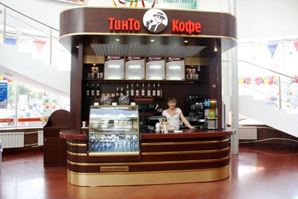 предосторожность, Какой тип помещения нужен для продажи кофе Это уже