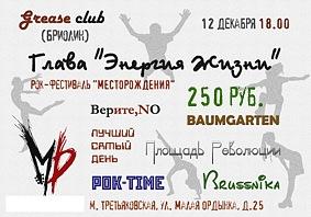 http://www.ljplus.ru/img4/b/r/brussnika/12dec2010.jpg
