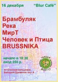 http://www.ljplus.ru/img4/b/r/brussnika/16dec2010.jpg
