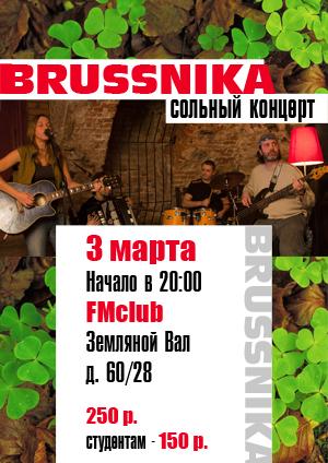 http://www.ljplus.ru/img4/b/r/brussnika/5_mar3.jpg