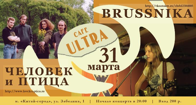 http://www.ljplus.ru/img4/b/r/brussnika/8_mar31_medium.png