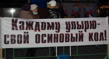 """Экс-""""регионал"""" Мельник пришел в Раду с орденами и рассказал, как его """"фейсом об тейбл"""" - Цензор.НЕТ 2786"""