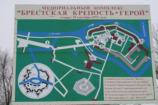 План-схема Брестской крепости