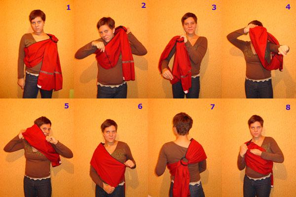 Слинг-карман Инструкция - фото 5