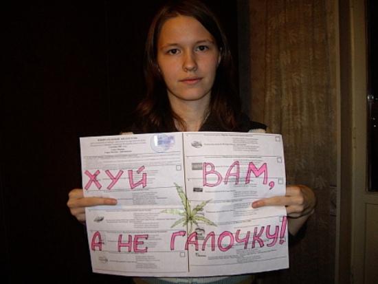 http://www.ljplus.ru/img4/c/a/casual_mente/10542677__hvoya_.jpg