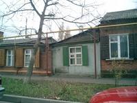 Обычные дома в центре города