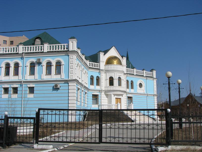 Картинки по запросу загс якутск