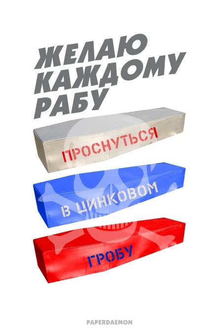В Краснодоне неизвестный бросил девушкам под ноги взрывчатку, - МВД - Цензор.НЕТ 2633