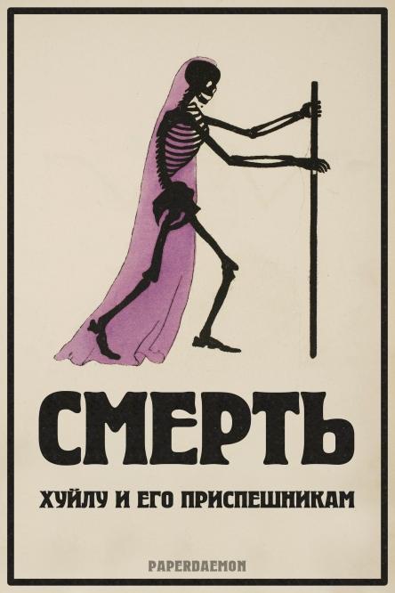 Из оккупированного РФ Крыма в Эрмитаж вывозят уникальные коллекции, - Денисова - Цензор.НЕТ 2208