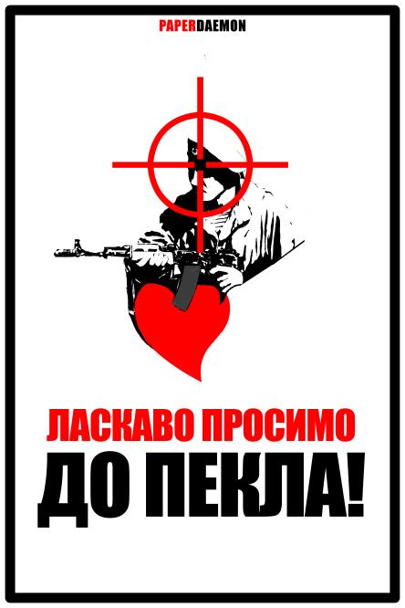 Украина пока не будет проводить новых  переговоров с террористами, - СНБО - Цензор.НЕТ 5754