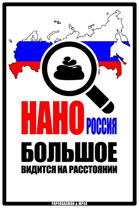 Запад должен увеличивать цену, которую платит Россия за свою политику, - замгенсека НАТО - Цензор.НЕТ 7670