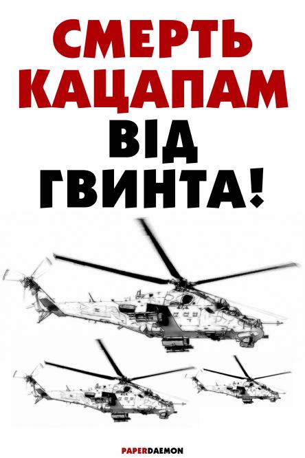 В Луганске террористы угнали 17 автомобилей со стоянки - Цензор.НЕТ 9349