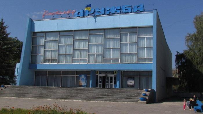 В оккупированном Донецке сгорел одноименный кинотеатр: найден труп - Цензор.НЕТ 3879
