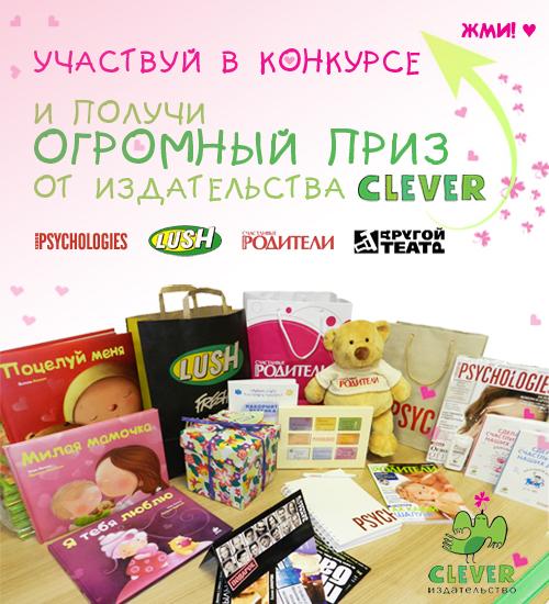 http://www.ljplus.ru/img4/c/l/clever_media_ru/zastavka_fb.jpg