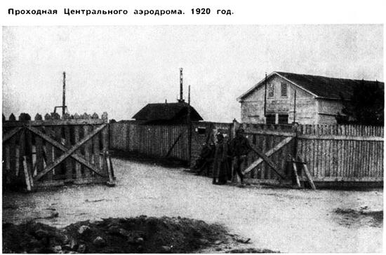 Москва за Садовым кольцом: архитектурные прогулки (CDpc)