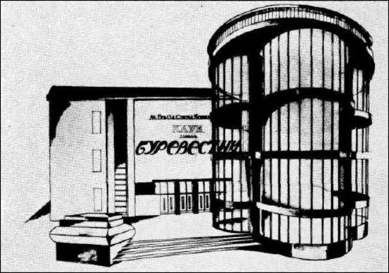 парфюмерной фабрики свобода адрес: