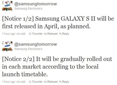 Samsung Galaxy S 2 1