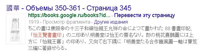 Google. Объёмы