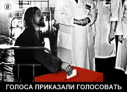 ChelovekBezumniy.jpg
