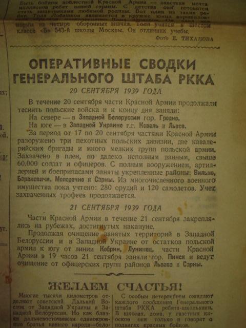 """Убийственные мемуары российского ветерана: """"Большинство наших солдат насиловало и убивало тысячи немецких женщин и девочек"""" - Цензор.НЕТ 1714"""