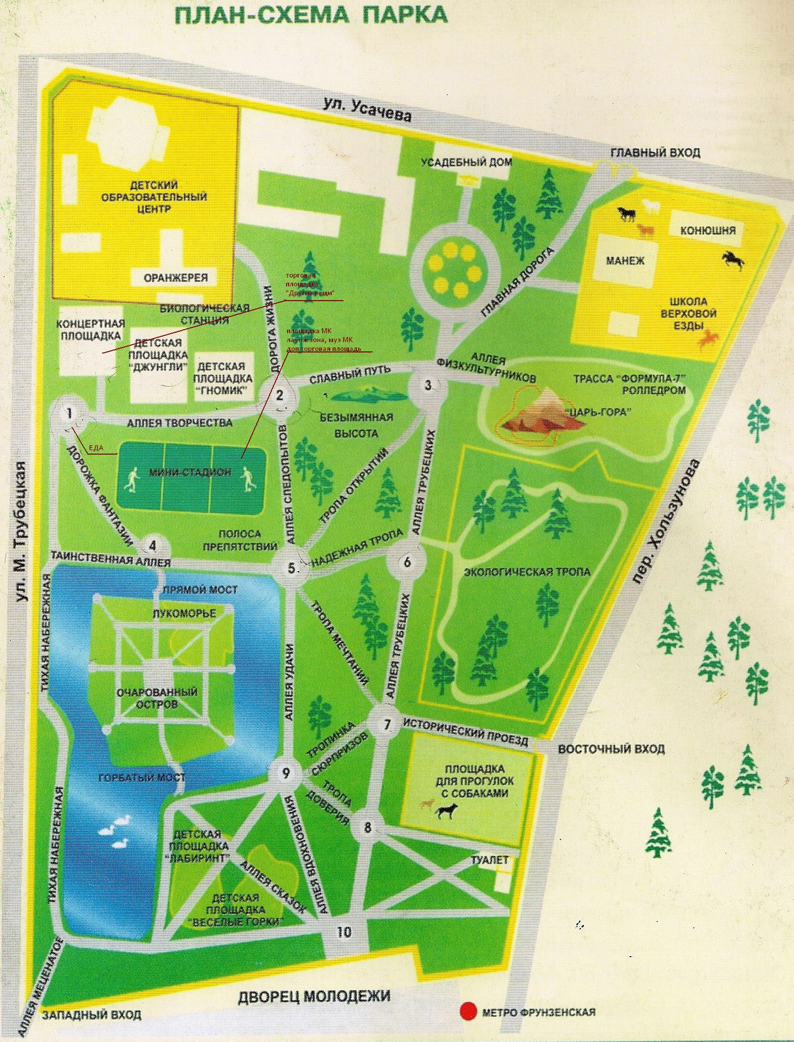 Схема парка щербакова в донецке