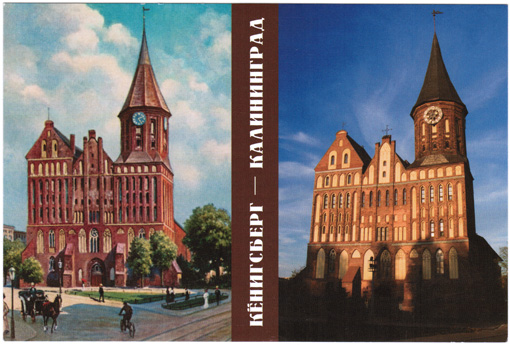 коллекционирование открыток: