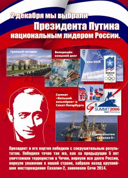 http://www.ljplus.ru/img4/d/e/desember/111.jpg