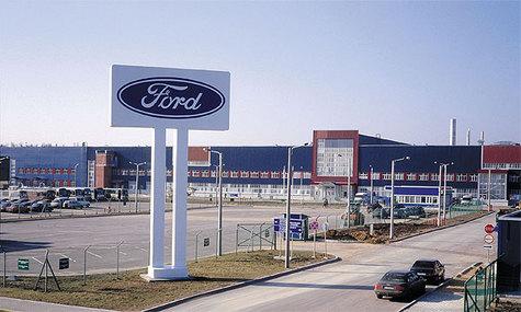 Ford Focus II больше никому не нужен