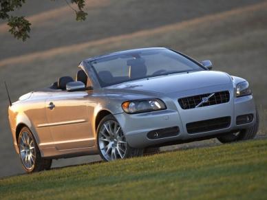 Счёт Volvo пошёл на 16-й миллион