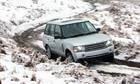 Роскошь аксессуаров Range Rover Vogue